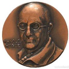 Trofeos y medallas: MEDALLA EN BRONCE MANOLO HUGUE CENTENARIO DEL NACIMIENTO BARCELONA 1973. Lote 184852155