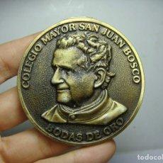 Trofeos y medallas: MEDALLA O MEDALLÓN DEL COLEGIO MAYOR SAN JUAN BOSCO DE SEVILLA. 50 AÑOS (1944-1994). Lote 185969107