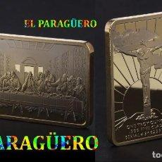 Trofeos y medallas: LINGOTE ORO 24 KILATES 34 GRAMOS ( LA ULTIMA CENA Y JESUS EN LA CRUZ ) Nº4. Lote 186178635