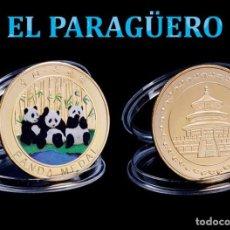 Trofeos y medallas: MEDALLA TIPO MONEDA ORO 24 KILATES ( HOMENAJE A LOS OSOS PANDA ) - PESA 13,18 GRAMOS - Nº4. Lote 186461385