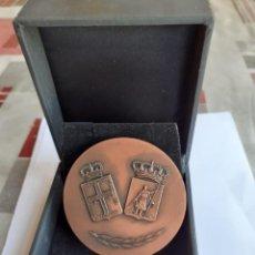 Trofeos y medallas: CENTENARIO JUNTA PUERTO DE GIJON. Lote 189409090