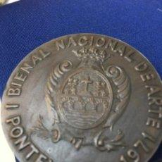 Trofeos y medallas: PONTEVEDRA. I BIENAL NACIONAL DE ARTE. 1971. Lote 189420992
