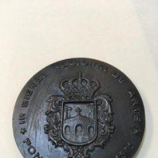 Trofeos y medallas: PONTEVEDRA. III BIENAL NACIONAL DE ARTE.1975. Lote 189426151