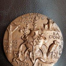 Trofeos y medallas: MEDALLA OBRA DE JULIO LÓPEZ HERNÁNDEZ. CINCUENTENARIO CREACIÓN CONFEDERACIONES HIDROGRÁFICAS. Lote 189613256