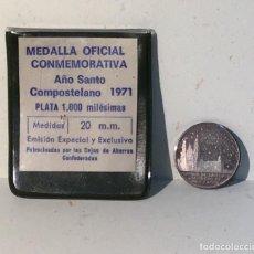 Trofei e Medaglie: MEDALLA PLATA AÑO SANTO COMPOSTELANO 1971. Lote 191767527