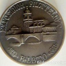 Trofeos y medallas: MEDALLA BRONCE EXFILMA '78. Lote 183382831