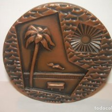 Trofeos y medallas: ANTIGUA MEDALLA..INAGURACION DEL PASEO MARITIMO DE BARCELONA..1959. Lote 193314953