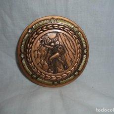 Trofeos y medallas: MEDALLA GRUPO DE MONTAÑEROS VETUSTA 8º TROFEO EXCURSIONES COLECTIVAS 1996. Lote 194233886