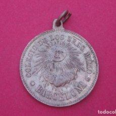 Trofeos y medallas: MEDALLA SIGLO XIX COLEGIO DE LOS SEÑORES MIMÓ. BARCELONA.. Lote 194241518