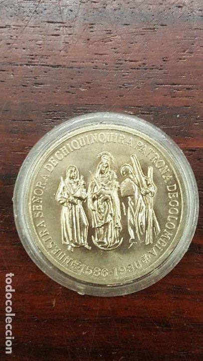 Trofeos y medallas: MEDALLA DE VISITA APOSTOLICA DE S.S. JUAN PABLO II A COLOMBIA. 1986. 32,4MM. NUEVA. - Foto 2 - 194271208
