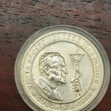 Trofeos y medallas: MEDALLA DE VISITA APOSTOLICA DE S.S. JUAN PABLO II A COLOMBIA. 1986. 32,4MM. NUEVA.. Lote 194271208