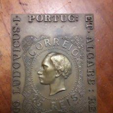 Trofeos y medallas: MEDALLON DE BRONCE SELLO 25 REIS. Lote 194271246