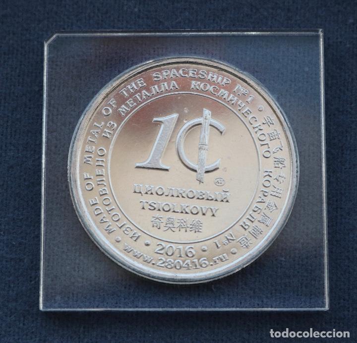 MONEDA CONMEMORATIVA TSIOLKOVY (Numismática - Medallería - Trofeos y Conmemorativas)