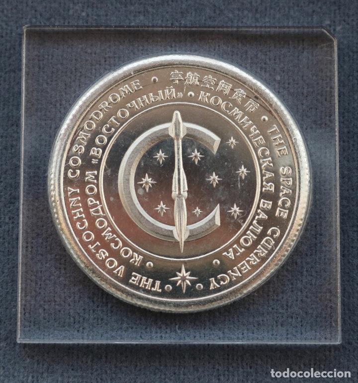 Trofeos y medallas: MONEDA CONMEMORATIVA TSIOLKOVY - Foto 2 - 194351737