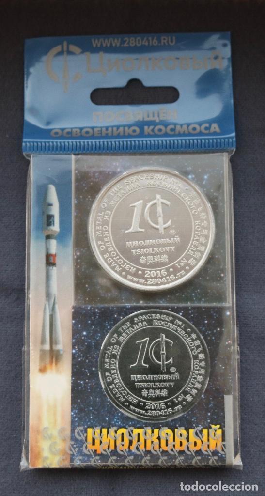 Trofeos y medallas: MONEDA CONMEMORATIVA TSIOLKOVY - Foto 3 - 194351737