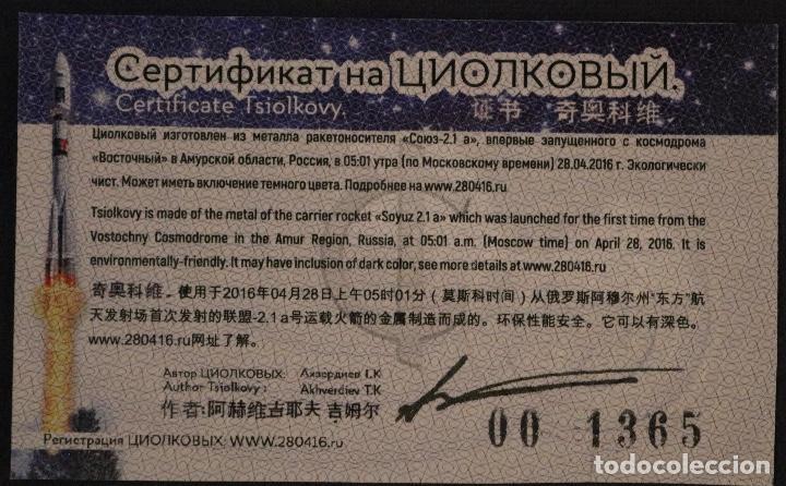 Trofeos y medallas: MONEDA CONMEMORATIVA TSIOLKOVY - Foto 5 - 194351737
