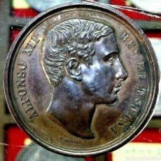 Trofeos y medallas: MEDALLA ALFONSO XII/ VISITA CASA DE LA MONEDA/ 28 JUNIO 1875/ BRONCE. Lote 194357445