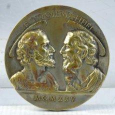 Trofeos y medallas: MEDALLA EN PLATA PIUS.XI.PON.M A.MAGNI.IUBILEI - 1925 - 54 MM - 70 GR. Lote 194615250