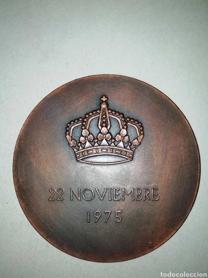 Trofeos y medallas: Medalla FNMT Juan Carlos y Sofía Marín 1975. 8cm - Foto 2 - 194737676