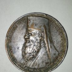 Trofeos y medallas: MEDALIE IUSTINIAN JUSTINIAN PATRIARHUL BISERICII ORTODOXE ROMANE 1948. Lote 194739517
