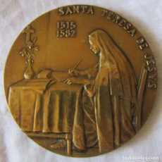 Trofeos y medallas: MEDALLA DE BRONCE SANTA TERESA DE JESÚS IV CENTENARIO 1982 AVILA. Lote 194965937