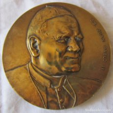 Trofeos y medallas: MEDALLA DE BRONCE VISITA JUAN PABLO II A ESPAÑA 1982, FIRMA FRANCISCO TOLEDO. Lote 194965985