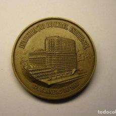 Trofeos y medallas: MEDALLA DE LA INAUGURACIÓN DEL HOTEL ESTORIL - SOL, AÑO 1965. PORTUGAL.. Lote 195074940