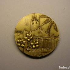 Trofeos y medallas: MEDALLA DEL COLEGIO VALLDEMIA, HERMANOS MARISTAS, MATARO.. Lote 195075222
