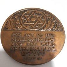 Trofeos y medallas: MEDALLA DE ISRAEL DE LA SEXTA CONFERENCIA MUNDIAL PENTECOSTAL 1961. Lote 195232402