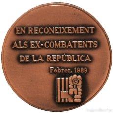 Trofeos y medallas: MEDALLA EN BRONCE PSOE EN RECONEIXEMENT ALS EX-COMBATENTS DE LA REPÚBLICA 1989. Lote 195649668