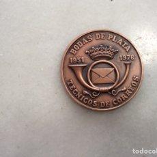 Trofeos y medallas: MEDALLÓN CONMEMORATIVO. Lote 196621331