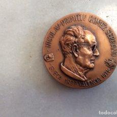 Trofeos y medallas: MEDALLONES CONMEMORATIVOS. Lote 196629375