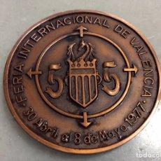 Trofeos y medallas: MEDALLONES COMMEMORATIVOS. Lote 196815806