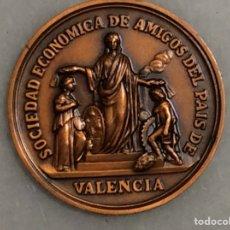 Trofeos y medallas: MEDALLAS CONMEMORATIVAS. Lote 197059847