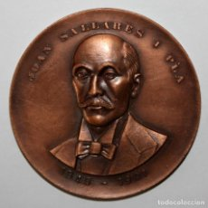 Trofeos y medallas: MEDALLA DE JOAN SALLARÈS I PLA (SABADELL 1845 - SABADELL 1901) REALIZADA EN BRONCE. FIRMADO PUJOL. Lote 197645440