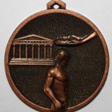 Trofeos y medallas: MEDALLA CONMEMORATIVA DEL FIN DE CURSO (1977) ESCOLAPIES SABADELL. Lote 197651121