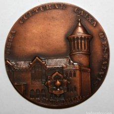 Trofeos y medallas: MEDALLA EN COBRE DE OBRA CULTURAL CAIXA D'ESTALVIS. SABADELL. FIRMADO PUJOL. Lote 198080685