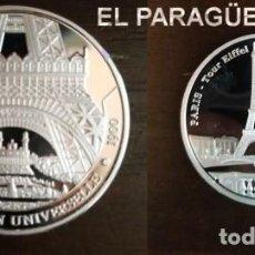 Trofeos y medallas: FRANCIA MEDALLA PLATA TIPO MONEDA ( TORRE EIFFEL - ESPOSICION UNIVERSAL ) - PESO 34 GRAMOS - Nº3. Lote 199529522