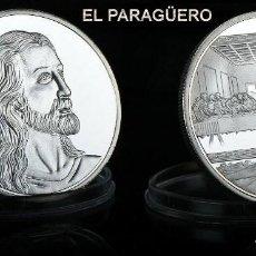 Trofeos y medallas: MEDALLA PLATA TIPO MONEDA ( JESUS Y LA ULTIMA CENA ) - PESO 34 GRAMOS - Nº3. Lote 199552331