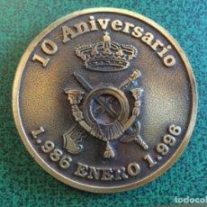 Trofeos y medallas: 10 ANIVERSARIO - 1986 ENERO 1996 - BICCM IV/30 - VITORIA BURGOS - 72MM. Lote 199804607