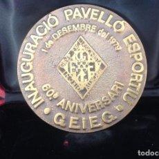 Trofeos y medallas: MEDALLA 60 ANIVERSARI INAGURACIO PAVELLO ESPORTIU G.E.I E.G GIRONA, 1979. Lote 199843521