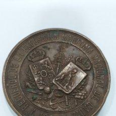 Trofeos y medallas: MEDALLA EXPO. MARÍTIMA DE CADIZ 1887 A LA CONCURRENCIA. Lote 199874008
