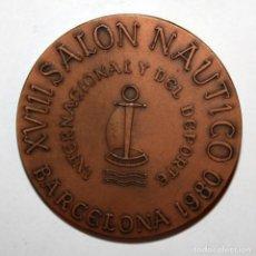 Trofei e Medaglie: MEDALLA CONMEMORATIVA XVIII SALON NAUTICO BARCELONA (1980). BLANCA AURORA-LLORET DE MAR. VALLMITJANA. Lote 200535860