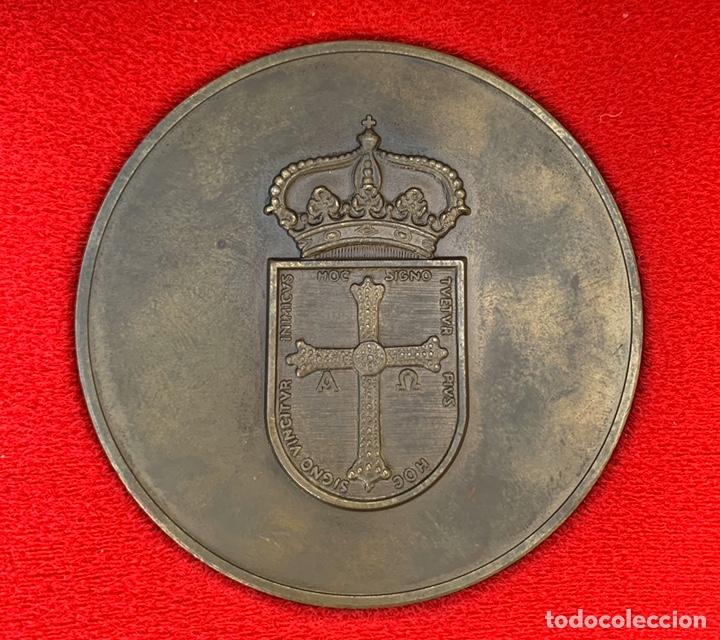 Trofeos y medallas: RARA MEDALLA ORIGINAL PREMIO PRINCIPE DE ASTURIAS 1980 AÑO DE SU FUNDACION EN SU CAJA - Foto 3 - 200632741
