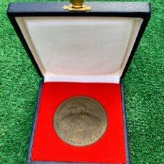 Trofeos y medallas: RARA MEDALLA ORIGINAL PREMIO PRINCIPE DE ASTURIAS 1980 AÑO DE SU FUNDACION EN SU CAJA. Lote 200632741