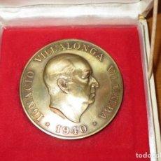 Trofeos y medallas: MEDALLA BRONCE BANCO CENTRAL- 50º ANIVERSARIO - 1919-1969. Lote 203138430