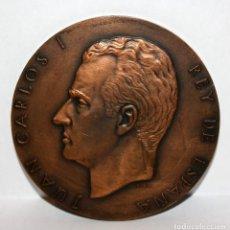 Trofeos y medallas: MEDALLA CONMEMORATIVA DEL REY DE ESPAÑA JUAN CARLOS I - 22 DE NOVIEMBRE 1975 - GRABADOR MARIN. Lote 203757742