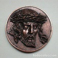 Trofeos y medallas: MEDALLÓN CONMEMORATIVO DEL CENTENARIO DE LA COFRADÍA DE LA BUENA MUERTE (CÁDIZ) 1894-1994. Lote 204212507