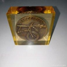 Trofeos y medallas: MEDALLA CONMEMORATIVA FERIA TÉCNICA NACIONAL DE MAQUINARIA TEXTIL BARCELONA. Lote 204618831