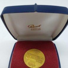 Trofeos y medallas: MEDALLA III SEMANA DEL DEPORTE GERUNDENSE ( OLOT 72 ). Lote 204995073